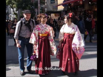 Japan Photo Serie