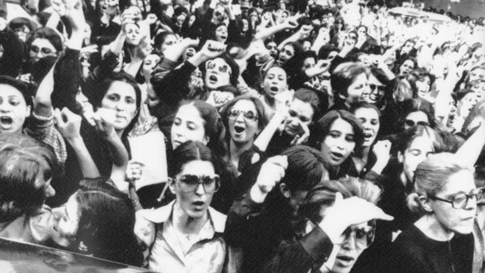 Iran Frauenpower1979