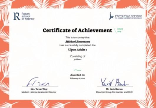 Ulpan Certificate